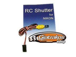RC Shutter for Canon EOS