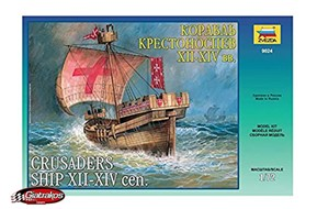 Crusaders Ship XII-XIV cen. (9024)