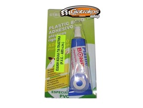 Plastic Bond 60ml