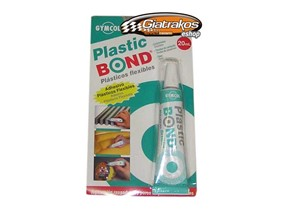 PLASTIC BOND 20ml