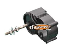 Turborix Gear Box