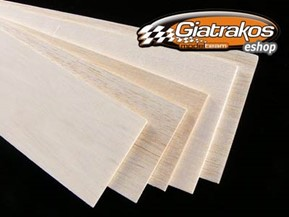 Balsa wood 4x100mm