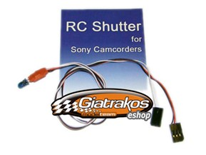 RC Shutter Sony Camcorders