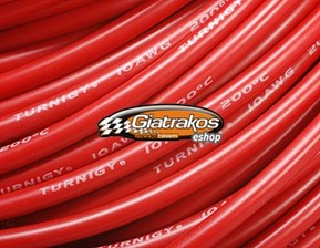 Silicone Wire 10AWG 1m Red