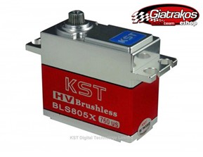 BLS805X Digital Servo HV