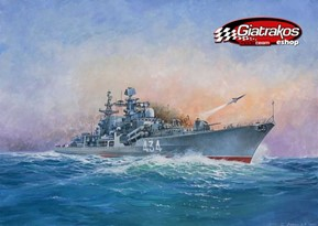 Russian Destroyer Sovremenny 1:700