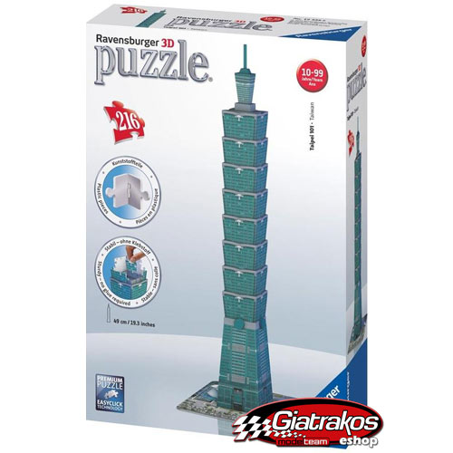 3D Tower of Taipei Puzzle