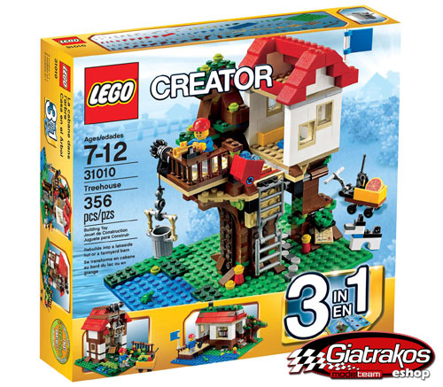 Treehouse Creator 3 in 1