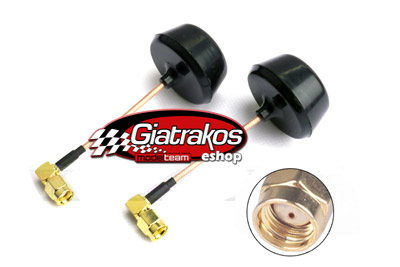 5.8GHz FPV Circular Polarized Antenna