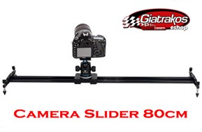 Track Dolly Slider 80cm