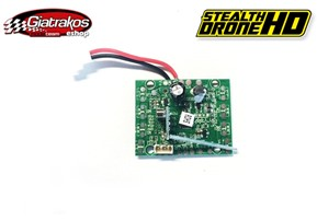 Stealth Receiver Board