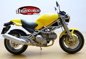 Ducati Monster Yellow