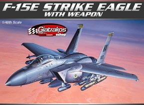 F15E Strike Eagle 1/48