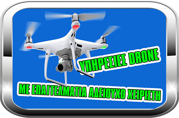 Unlimited Stock video footage - Buy Aerial Drone Footage